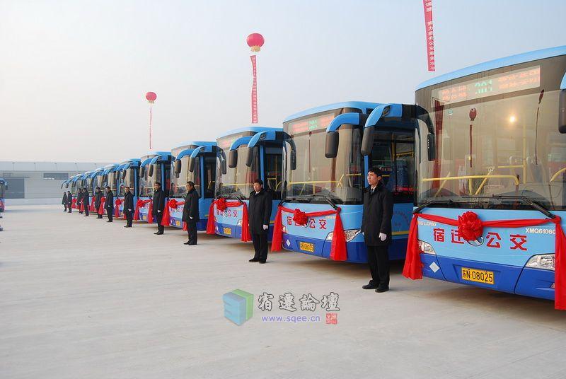 大金龙公交