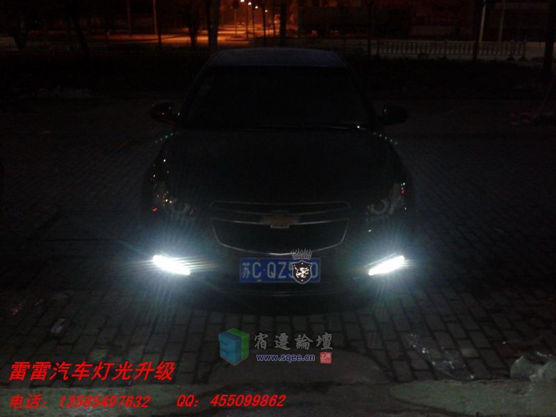 科鲁兹汽车灯光升级