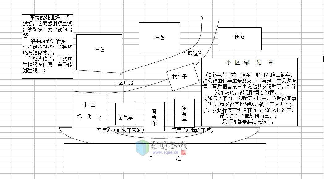 电路 电路图 电子 户型 户型图 平面图 原理图 1048_579