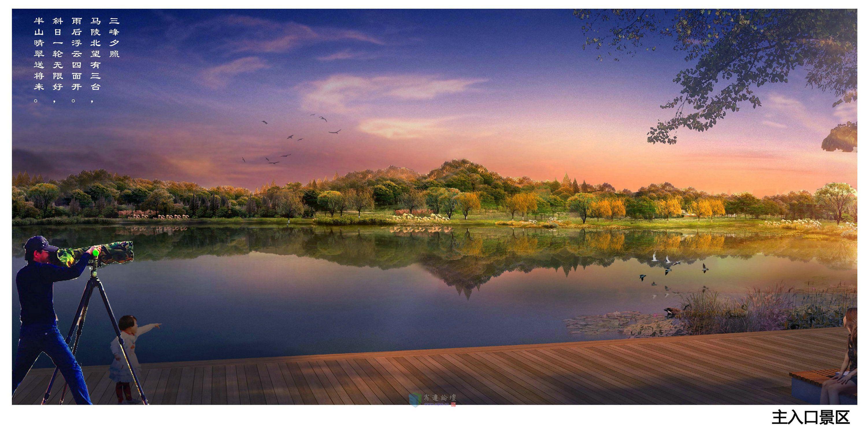 三台山森林公园 大湖林海秀美景 ——期待您的参与