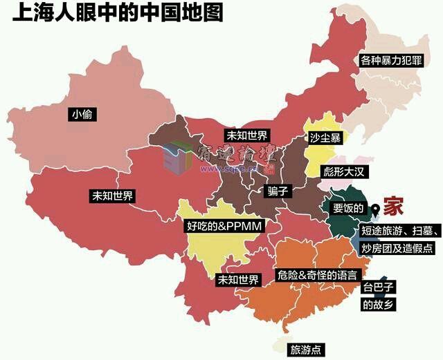 上海人眼中的中国地图!