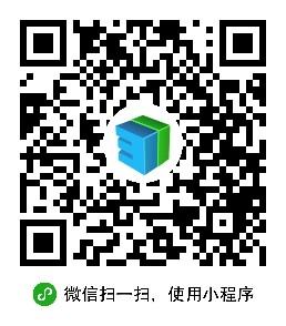宿迁论坛微信小程序上线