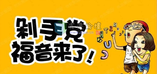 """【抢""""税""""双十 一】宿迁永华 购车狂欢节震撼来袭!"""