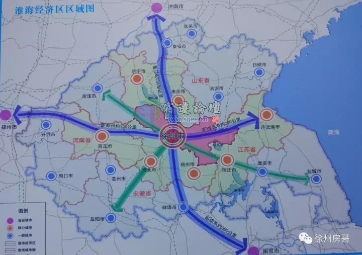 刘欢和徐�9�i��h8^K�_徐州轻轨s2线将延伸到宿迁!宿徐双睢实现同城化,是在你家附近吗?