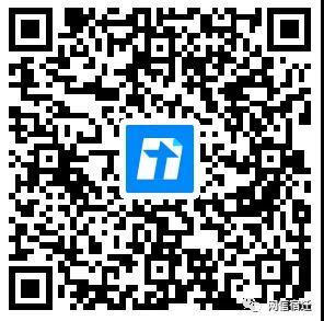 微信图片_20190815162635.jpg