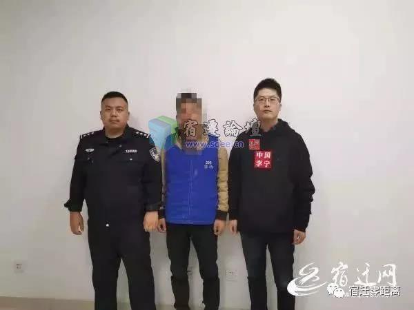 11月5日,宿迁市公安局经济技术开发区分局网安大队侦办了一起散布