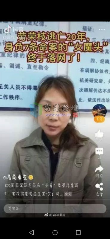 Screenshot_20191130_170004_com.android.gallery3d.jpg