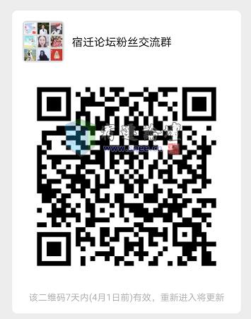 微信截图_20200325165021.png