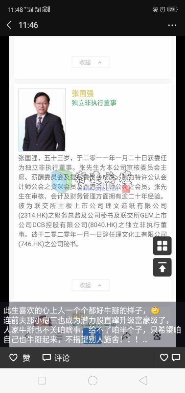 Screenshot_2020-05-24-11-48-30-10.png