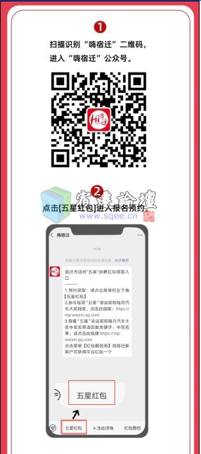 微信截图_20200617153500.png