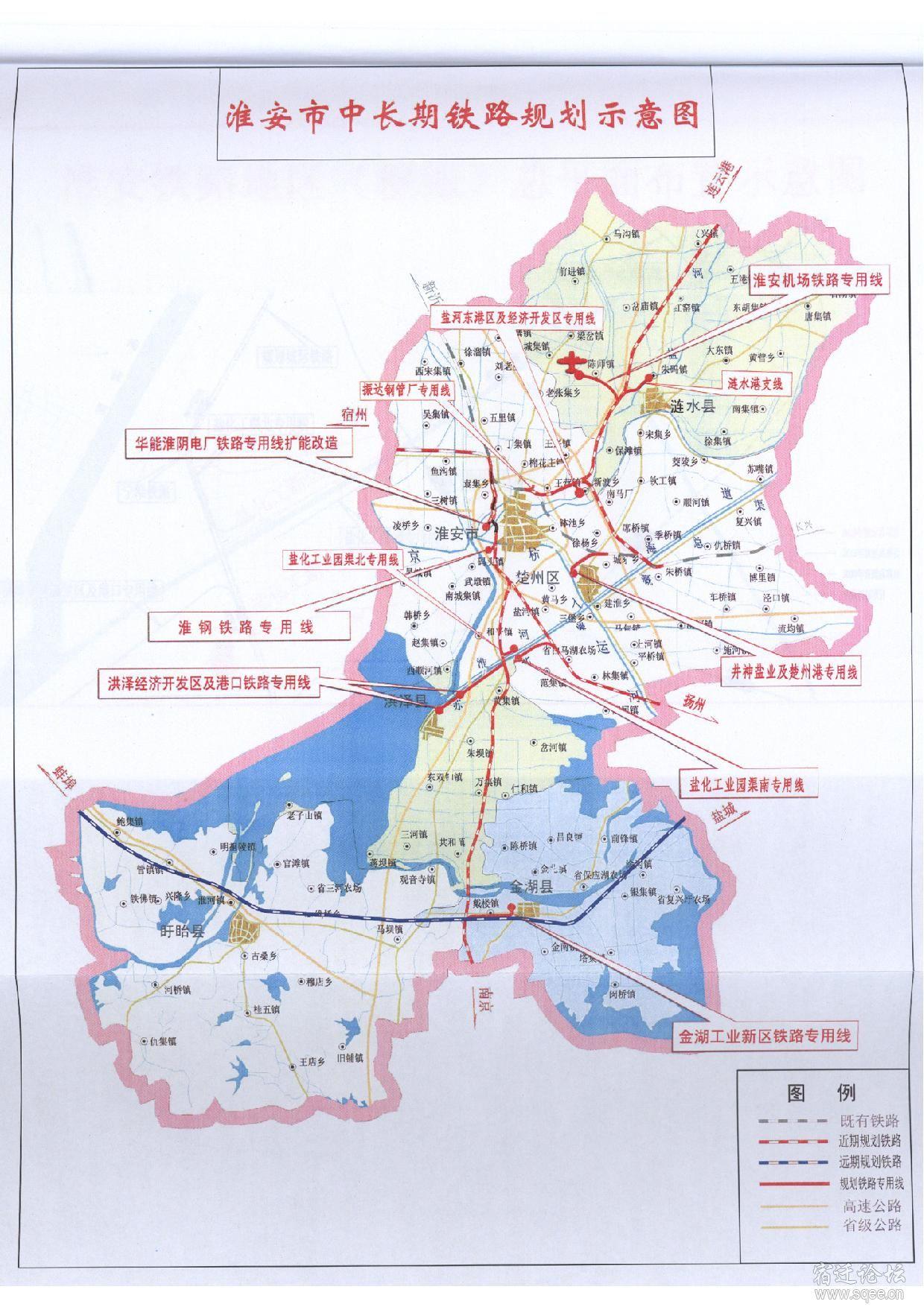 看看人家淮安的铁路规划图