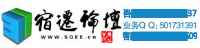 彩立方平台下载安装论坛|鼎鼎有民|大宿网